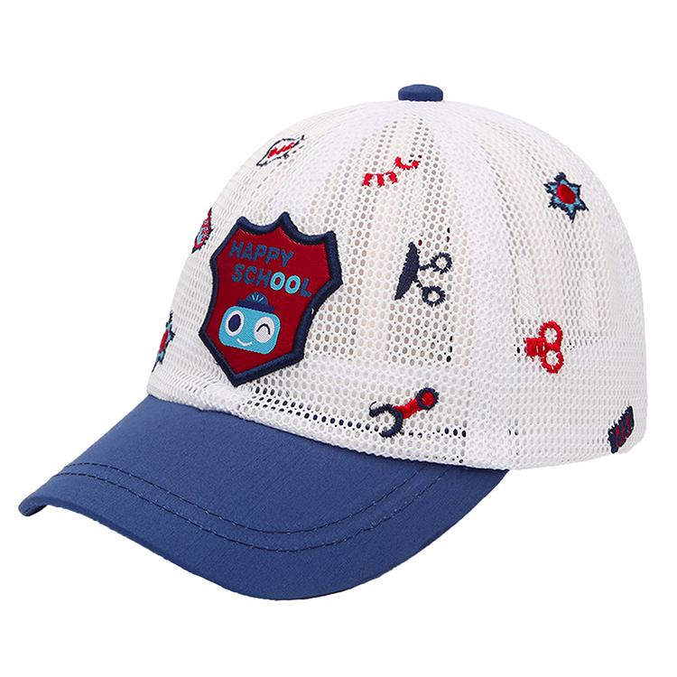 Custom Embroidered Promotional Kids Mesh Cap ... 1e1fa5e15581